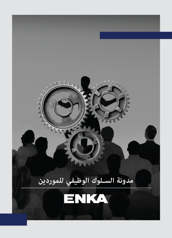 ENKA_Supplier_Code_of_Conduct_2017_ARAB