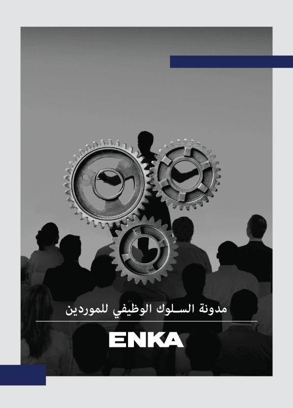 ENKA_Supplier_Code_of_Conduct_2017_ARAB
