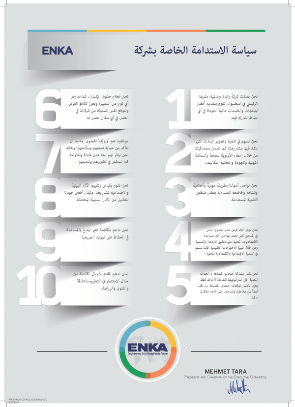 ENKA_Sustainability_Policy_ARAB_1