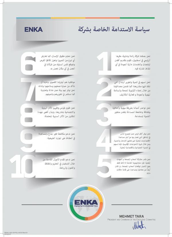 ENKA_Sustainability_Policy_ARAB_1