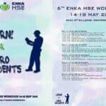 HSE_workshop_Afis