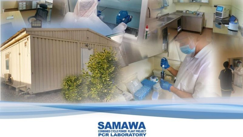 PCR Laboratory was established in Samawa CCPP Project in Iraq