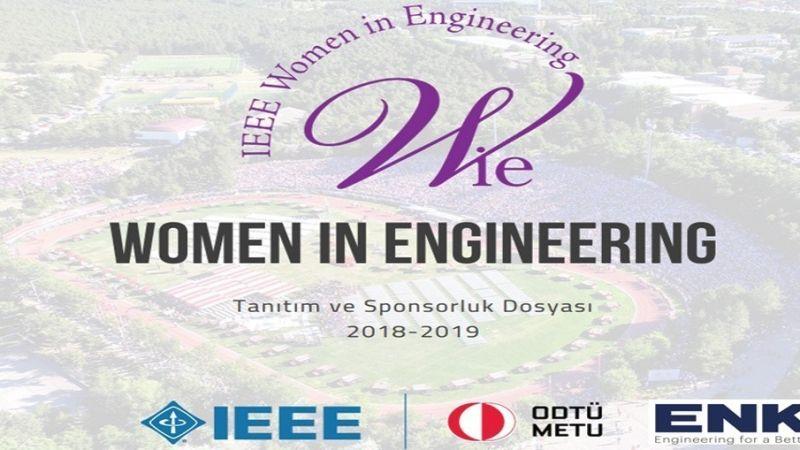 Спонсор студенческого лагеря «Женщины в инженерных работах»