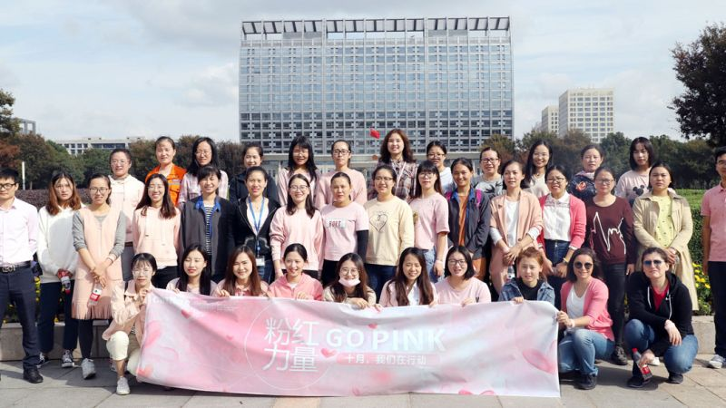 Cimtas Ningbo/Breast Cancer Awareness Month