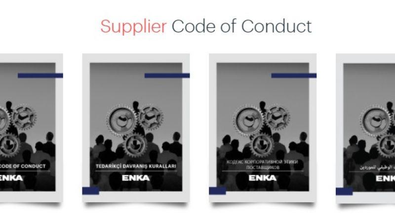Кодекс корпоративной этики поставщика