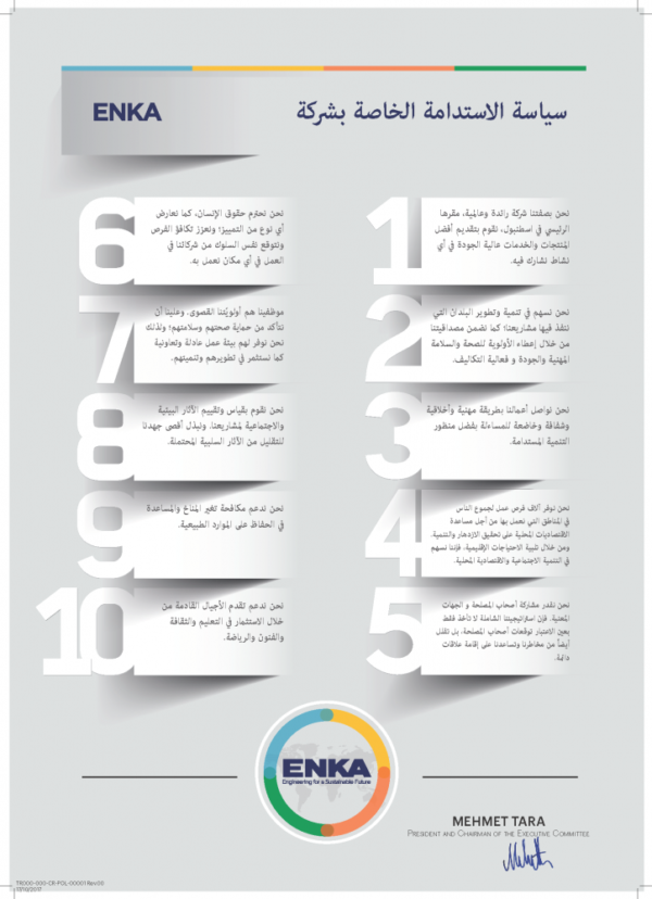 ENKA_Sustainability_Policy_ARAB_1-724x1024
