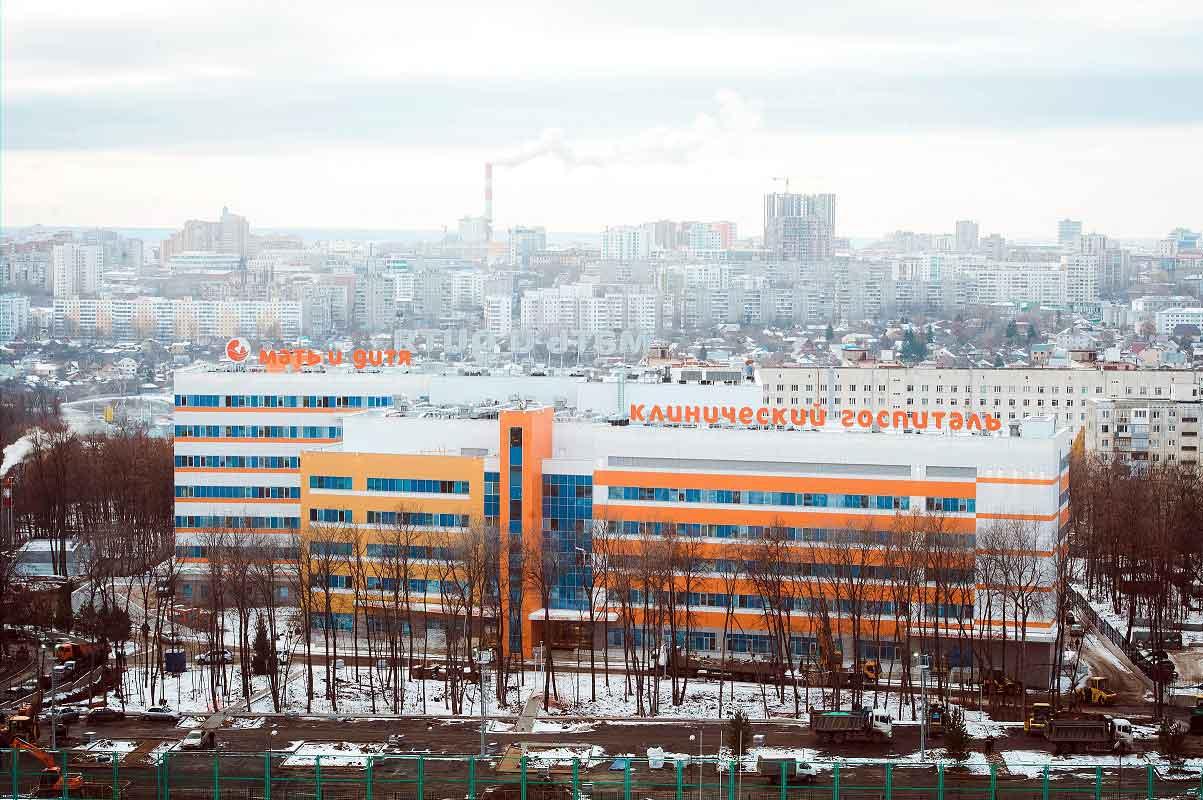 Ufa, 21 hospitals: address, offices, registry