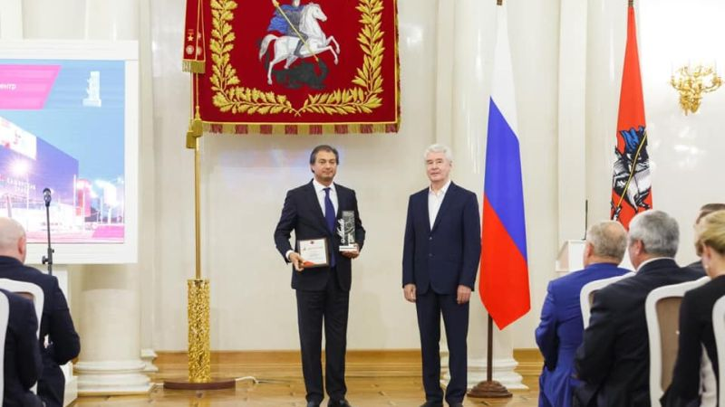"""Kashirskaya Plaza has been awarded with the prize of """"The Best Realized Multifunctional Center Development""""…"""