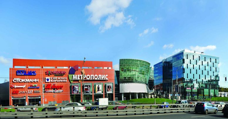 Metropolis Business Center