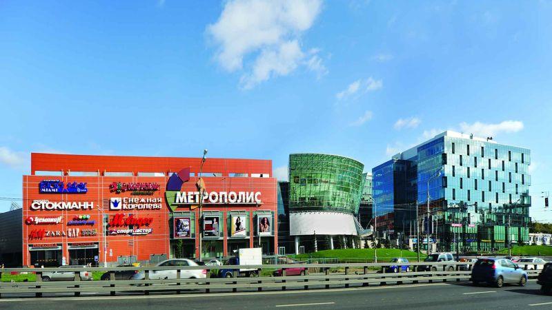 Metropolis İş Merkezi