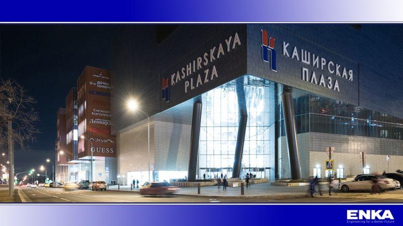 """Kaşirskaya Plaza, """"2019 Ticari Gayrimenkul Moskova Ödülleri"""" töreninde """"En İyi Büyük Alışveriş Merkezi"""" olarak tanındı"""