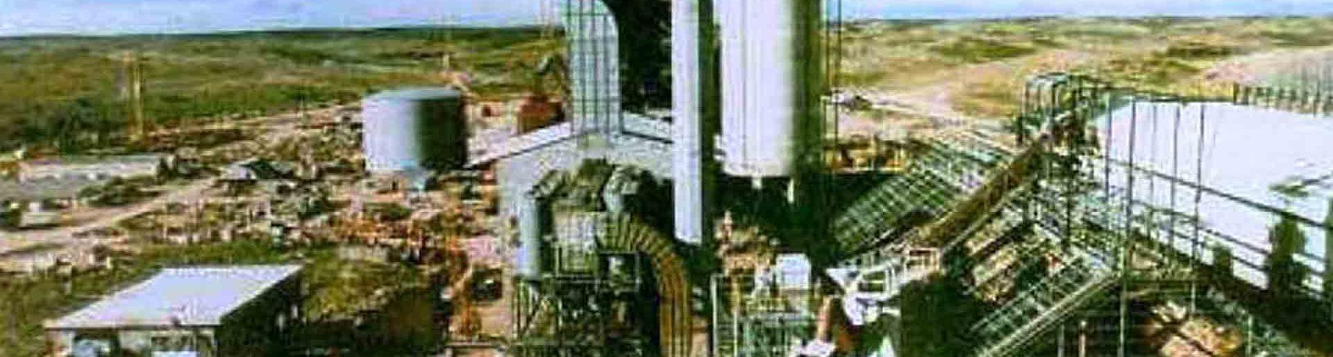 Цементный Завод «Аль Хомс»
