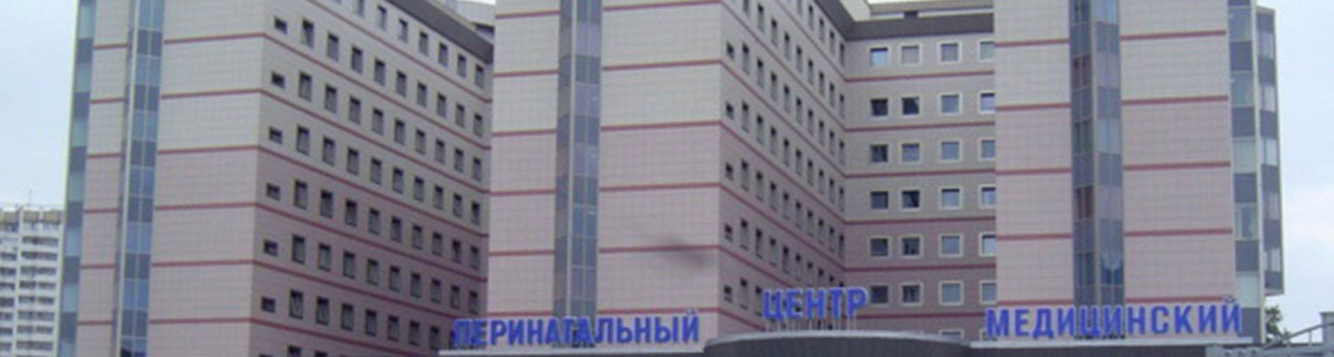 103 Bed Sevastopolsky Perinatal Medical Centre