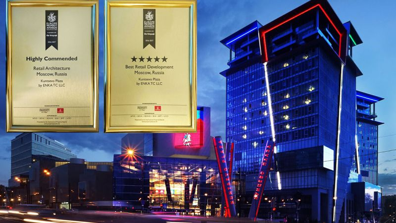 """Kuntsevo Plaza"", has been awarded in two categories of the prestigious international award European Property Awards 2016"