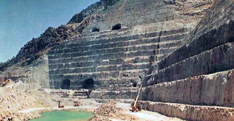 Bekhme Dam