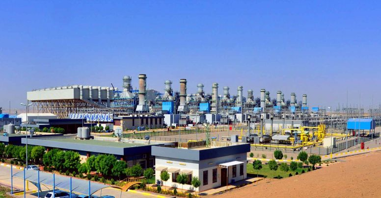 Sulaymaniyah 1,500 MW Combined Cycle Power Plant