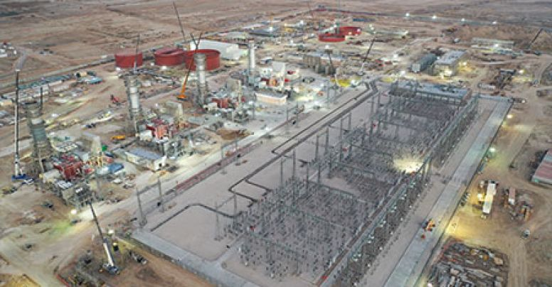 Samawa 750 MW Combined Cycle Power Plant
