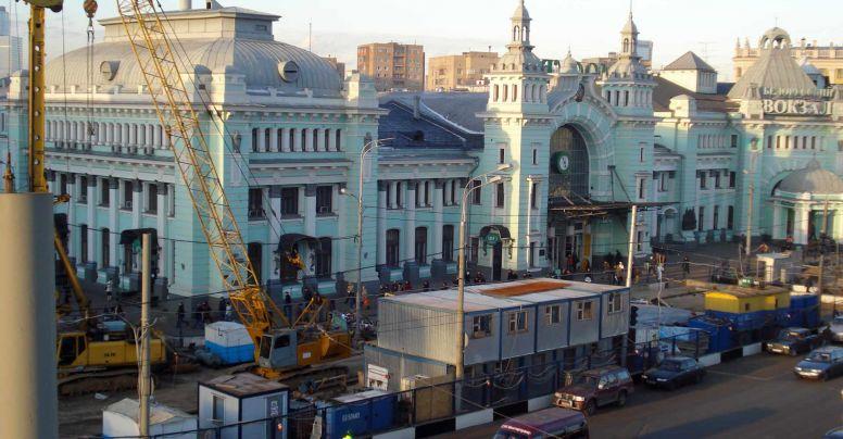 Tverskaya Zastava Underground Mall