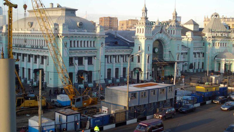Tverskaya Zastava Yeraltı Alışveriş Merkezi
