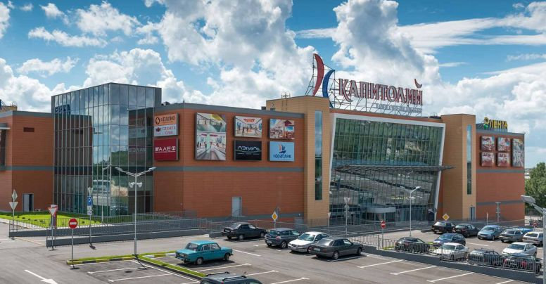 Sergiev Posad Multifunctional Shopping Center