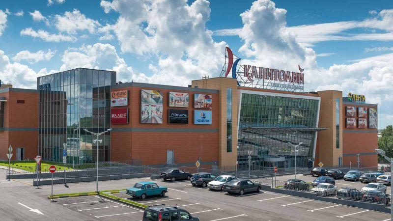 Sergiev Posad Çok Fonksiyonlu Alışveriş Merkezi