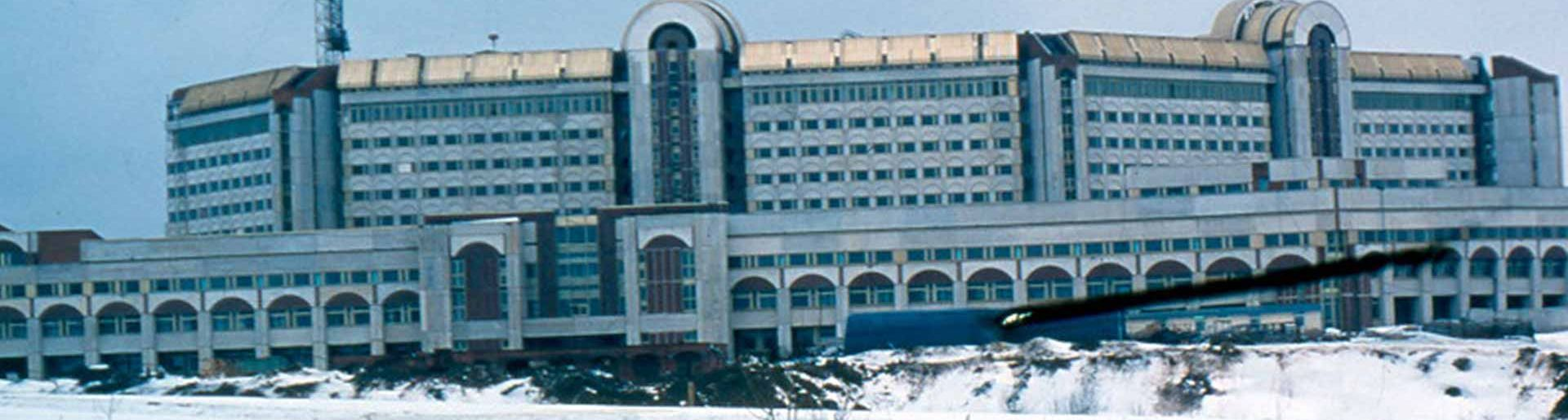 Bakulev Institute of Cardiology