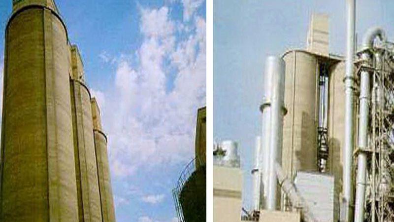 Kerbela Çimento Fabrikası