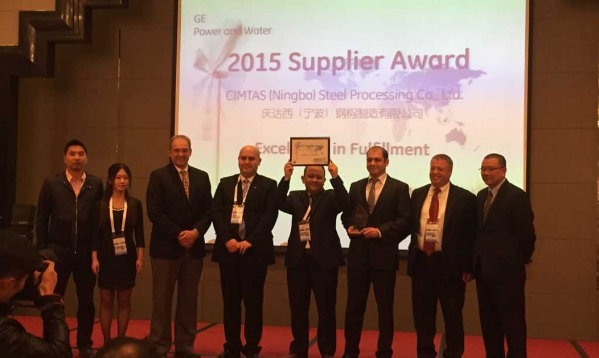 """ÇİMTAŞ Ningbo was Honored with the """"2015 Supplier Award"""""""