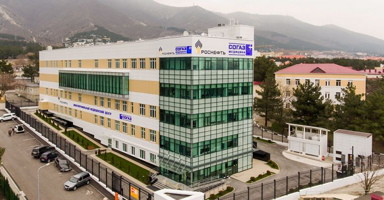 Multifunctional Medical Complex in Gelendzhik
