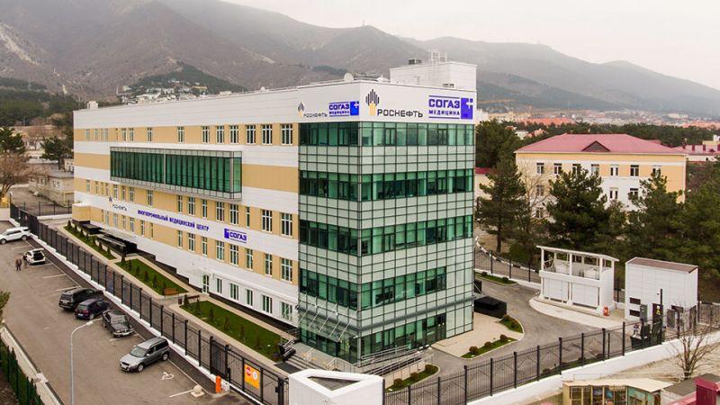 Gelencik Çok Fonksiyonlu Tıp Merkezi Kompleksi