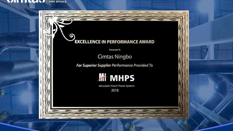 """Cimtas Ningbo was awarded the """"Excellence in Performance Award"""" by MHPSA"""
