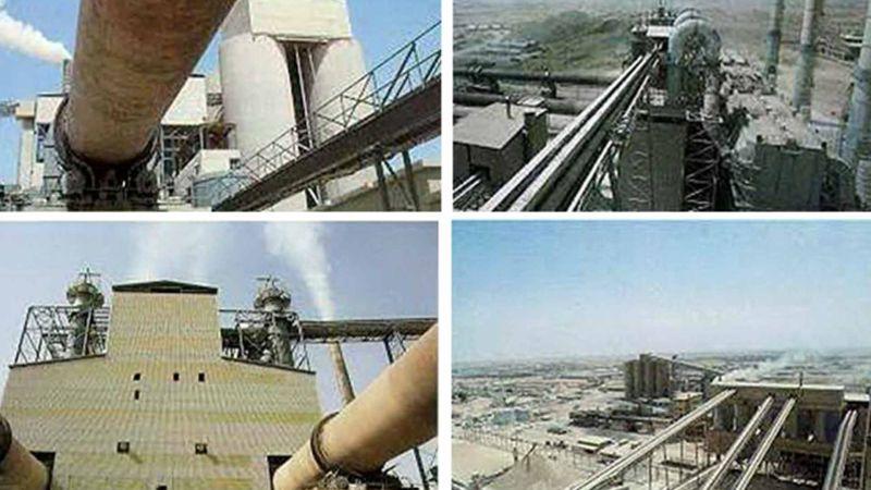 Yamama Çimento Fabrikasının Geliştirilmesi
