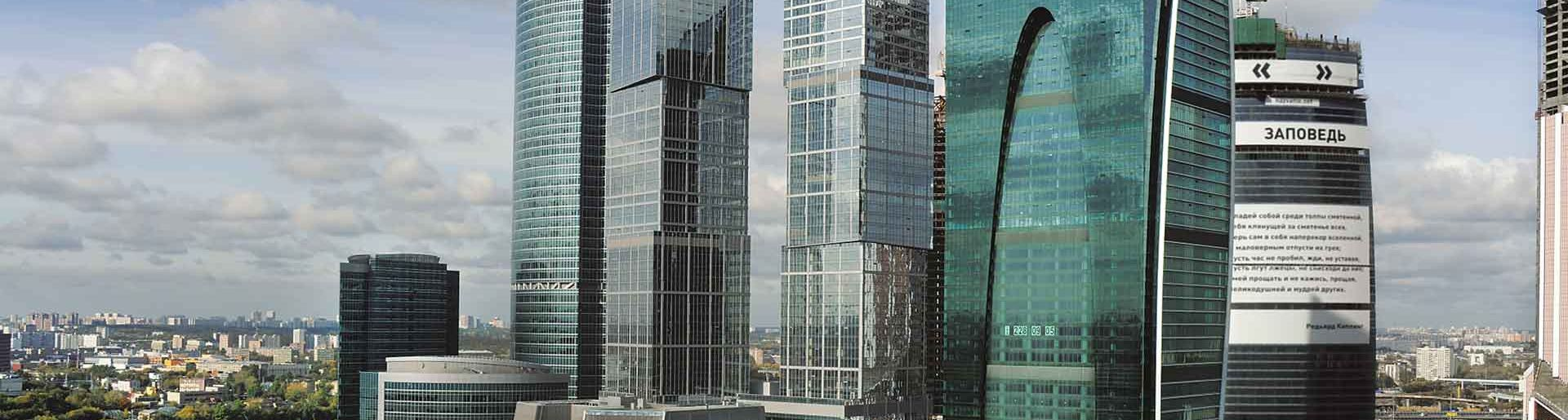 Moscow City Plot 4 Imperia Tower