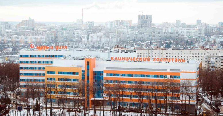 Ufa Perinatal Medical Center