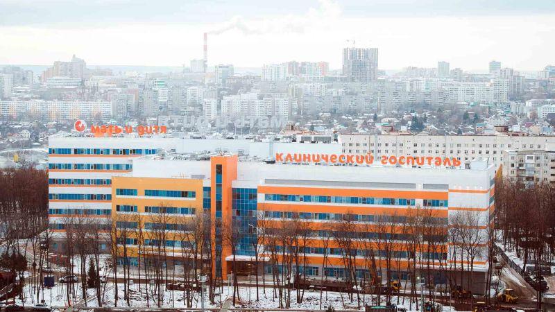 Ufa Perinatal Tıp Merkezi